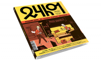 2-cover